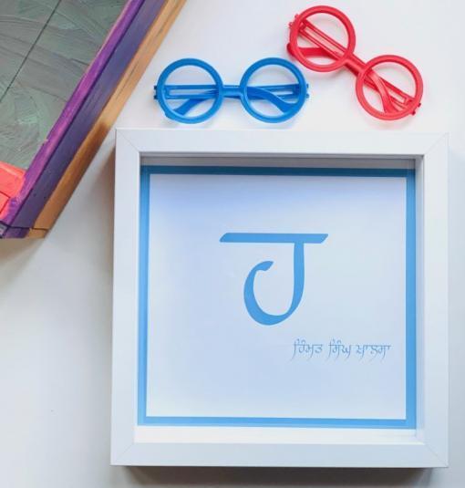 Punabi Baby Gifts Frames