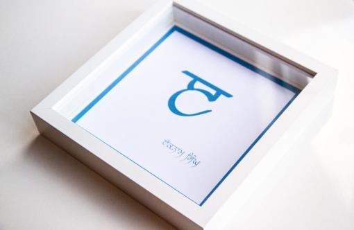 sikh newborn baby frame gift
