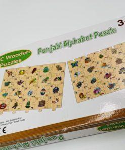 PUNJABI ALPHABET PUZZLE, punjabi puzzle
