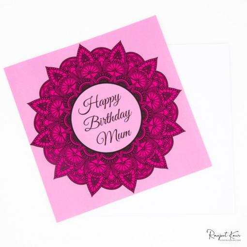 Sikh colouring books, Sikh greeting cards, happy birthday paaji, Sikh mum greeting cards