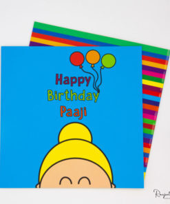 Sikh Greeting Cards, Happy Birthday Paaji, Bhaji greeting cards, Sikh colouring