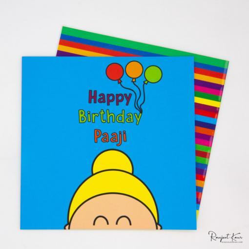 Sikh Greeting Cards, Happy Birthday Paaji, Bhaji greeting cards, Sikh colouring