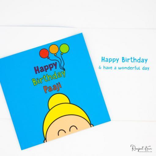 Sikh colouring books, Sikh greeting cards, happy birthday paaji, bhaji greeting cards