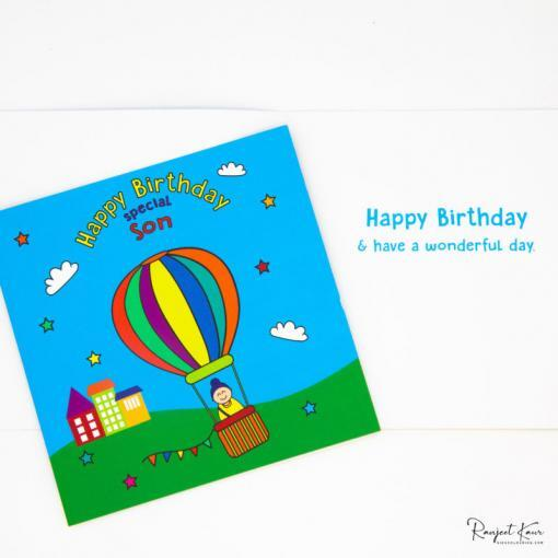 Sikh colouring books, Sikh greeting cards, happy birthday paaji, bhaji greeting cards