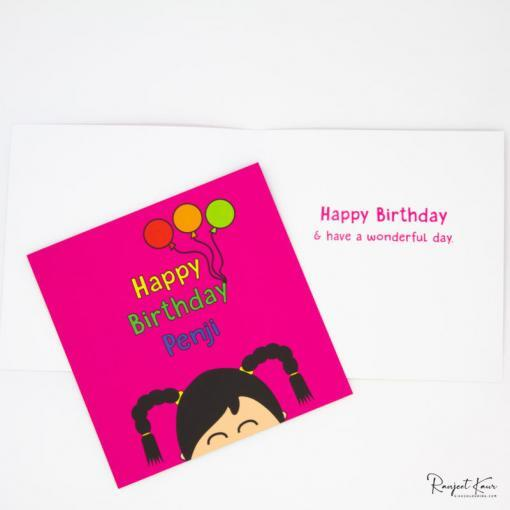 Sikh colouring books, Sikh greeting cards, happy birthday paaji, penji greeting cards