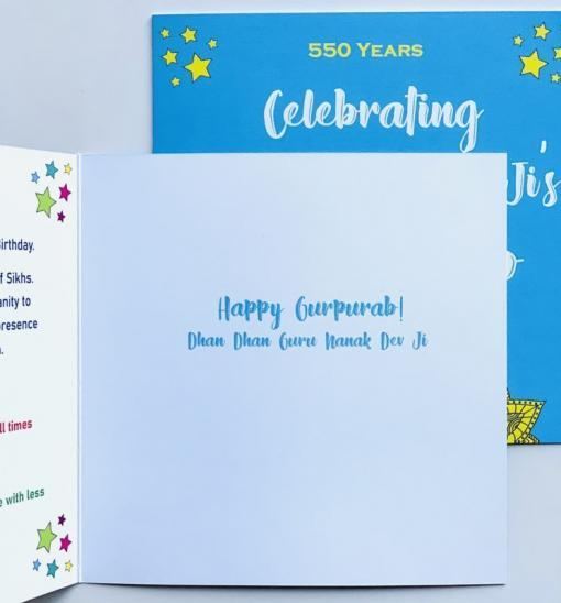 Guru Nanak Gurpurab Greeting Card, Sikh Greeting Cards, Guru Nanak Dev Jii
