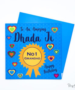 dada ji punjabi greeting card
