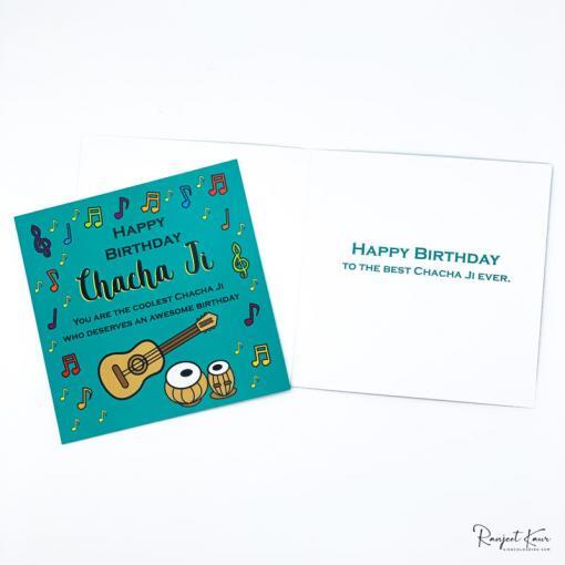 chacha punjabi greeting card inside