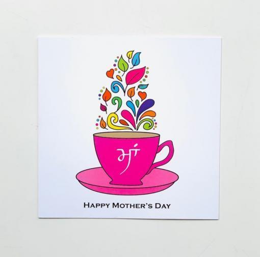 Mothers Day Punjabi Greeting Card