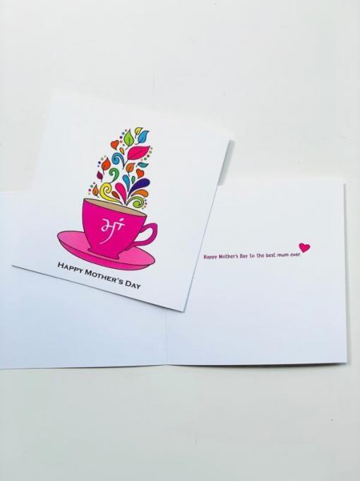 Mothers Day Punjabi Greeting Card inside