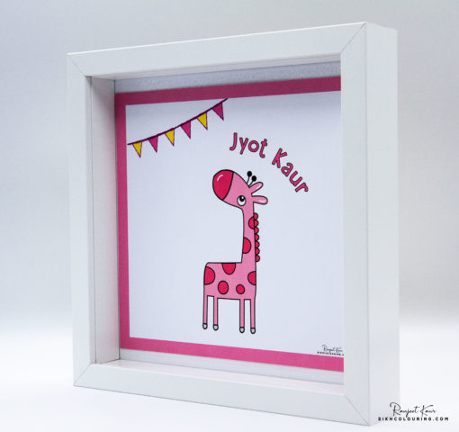 Sikh personalised baby frames