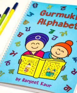 gurmukhi alphabet book