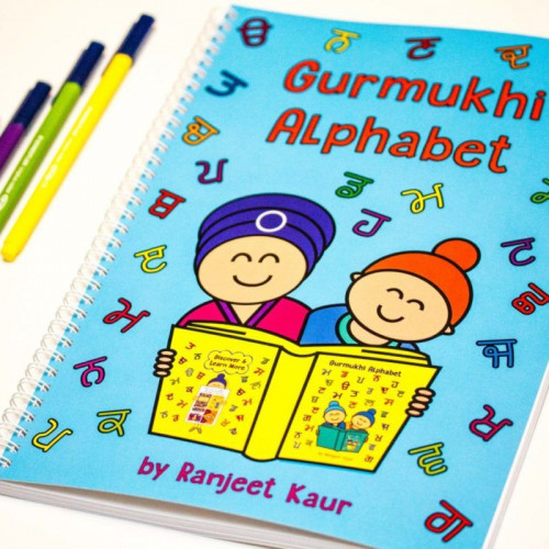 gurmukhi alphabet book
