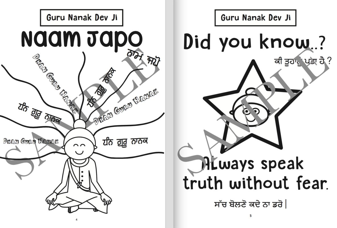 guru nanak dev ji teachings book