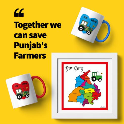 Save Punjab